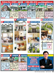 Full page advertisement in Sing Tao Property Guide