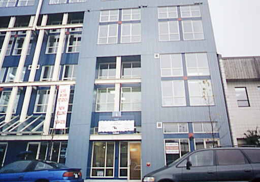 #206 - 338 W8th Ave., Vancouver, B.C.